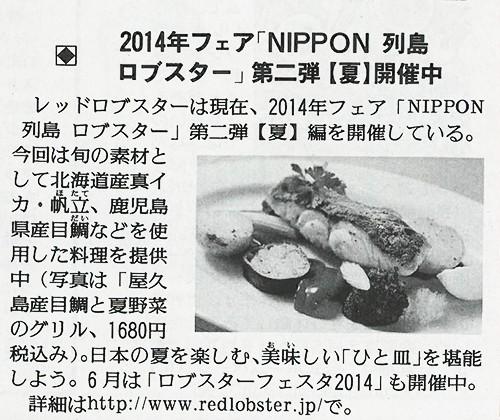 youmiuri0612