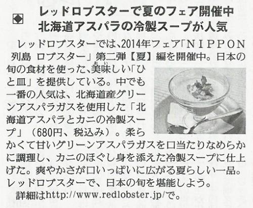youmiuri0709